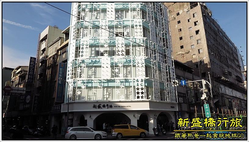 新盛橋行旅 / 台中