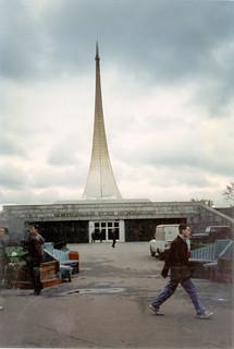 Cosmo Museum