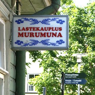 murumuna