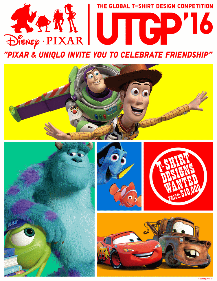 Uniqlo Launches UTGP 2016 Disney Pixar Competition