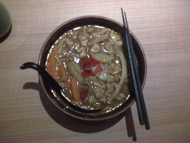 Sushi Tei chic curry udon 1