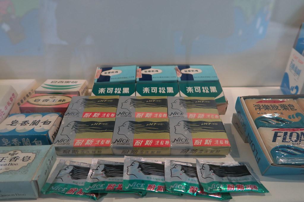 新北勢三峽區茶山房肥皂文化體驗館 (144)