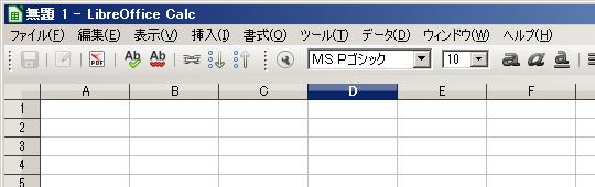 20150913_lio_3