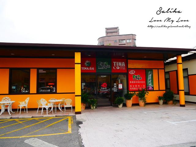 鶯歌老街美食餐廳西餐Tina廚房 (1)