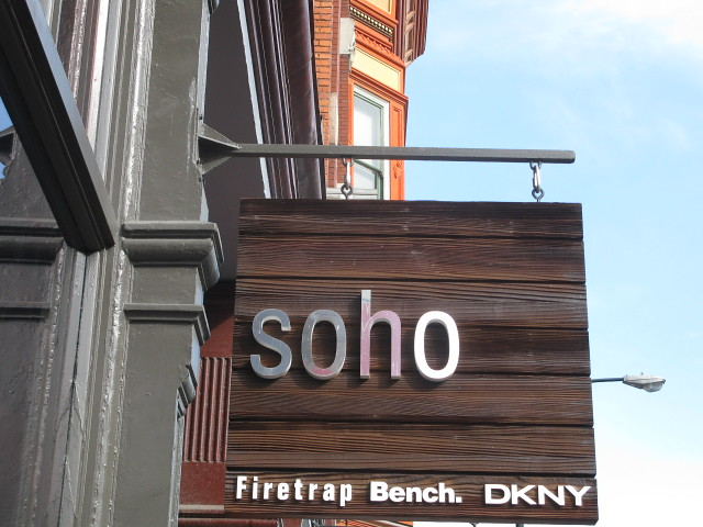 SOHO 3d Sandblast  or router