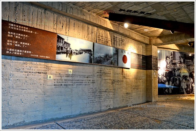 宜蘭員山旅遊服務中心員山機堡原點咖啡011-DSC_3506