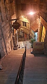 "The King Hussein ""Al Kalha"" Stairs In Amman, Jordan"