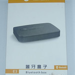 Transmisor Bluetooth Syllable 1