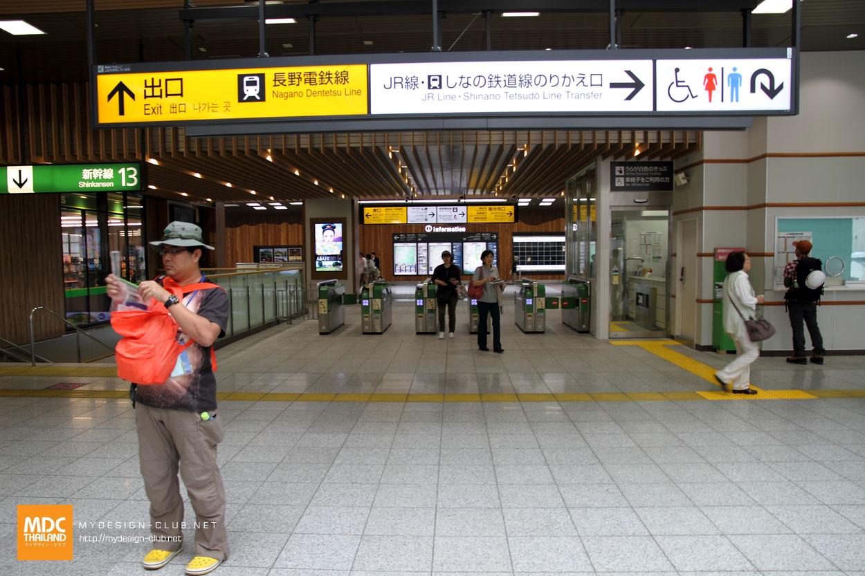 MDC-Japan2015-813