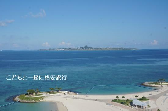 okinawa2015211