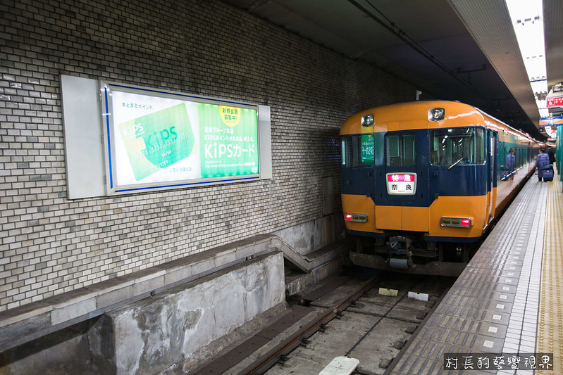 nEO_IMG_D52A0829