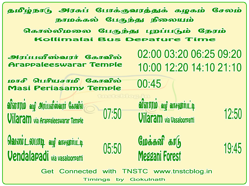 Kollimalai Arapaleeswarar Temple Bus Timings