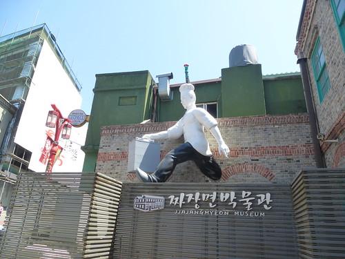 Co-Incheon-Quartier Chinois (5)