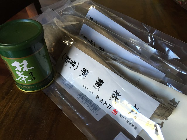Souvenirs from Japan