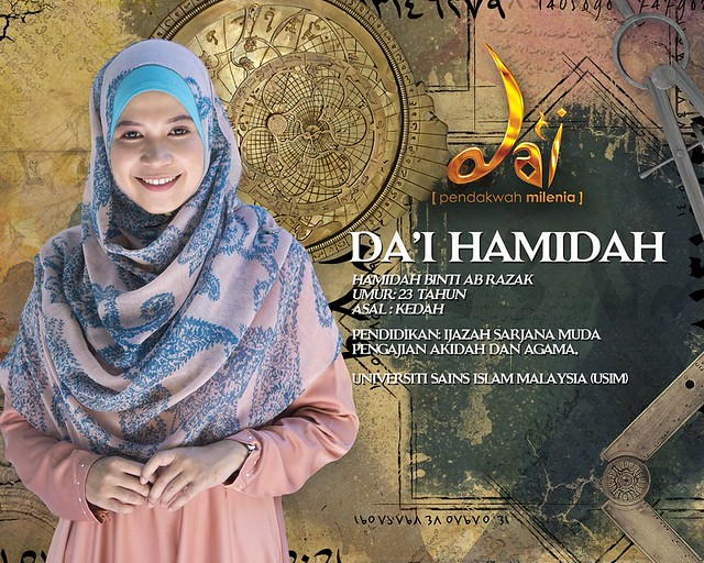 Profiledaihamidah2