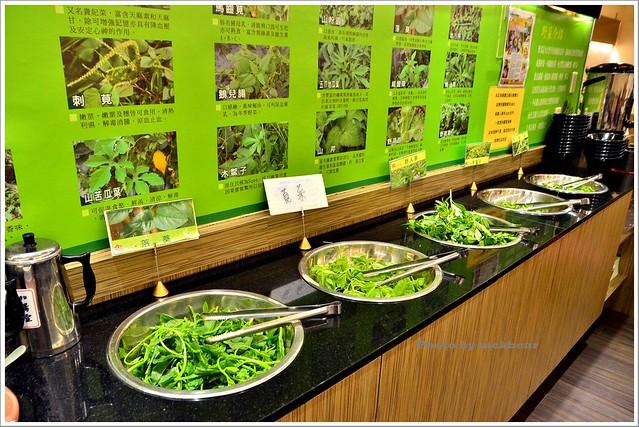 櫻之田野養生野菜鍋-南京三民站美食002-DSC_4321