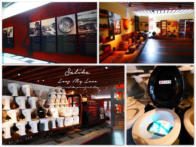 新北一日遊景點鶯歌老街陶瓷博物館 (28)