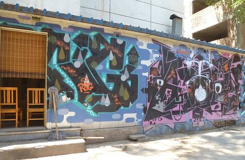 CH-Beijing-798 Art District (4)