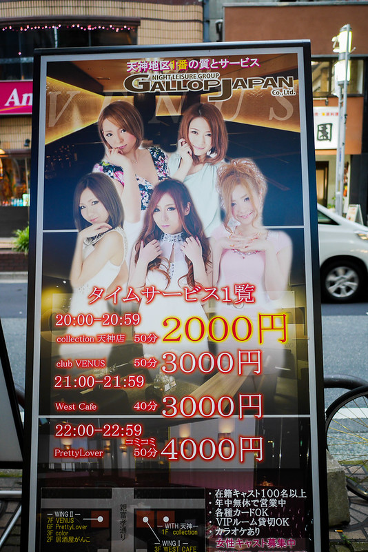 kyushu_day3_256