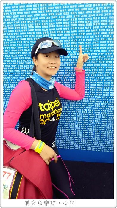 【路跑活動】2015台北馬拉松-配速列車初體驗 @魚樂分享誌