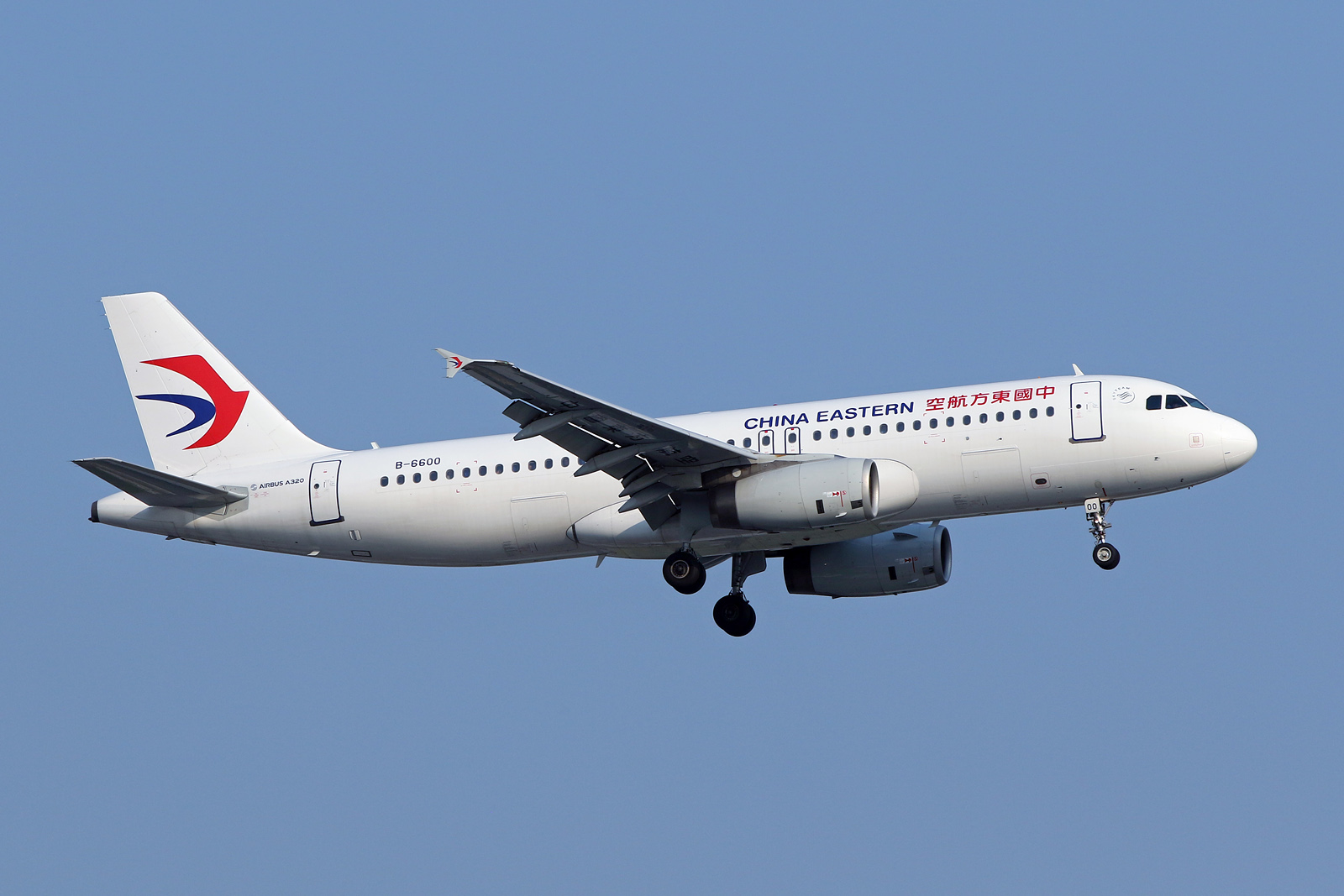 China Eastern Airlines   A320-232   B-6600