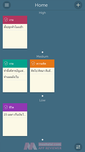 Orderly iPhone app