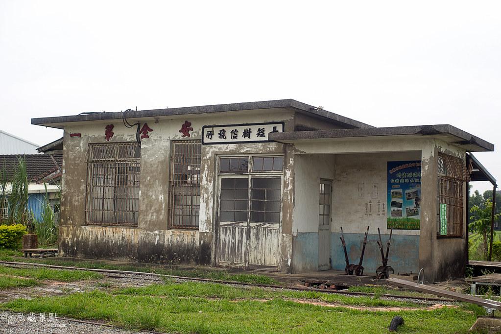 仕安社區 (2)