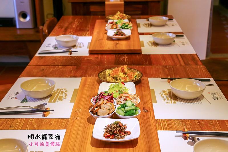 宜蘭明水露渡假民宿,宜蘭美食小吃旅遊景點 @陳小可的吃喝玩樂