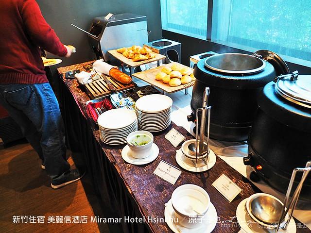 新竹住宿 美麗信酒店 Miramar Hotel Hsinchu 32