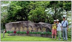 2015.05.09 父母遊台北藝術大學校園