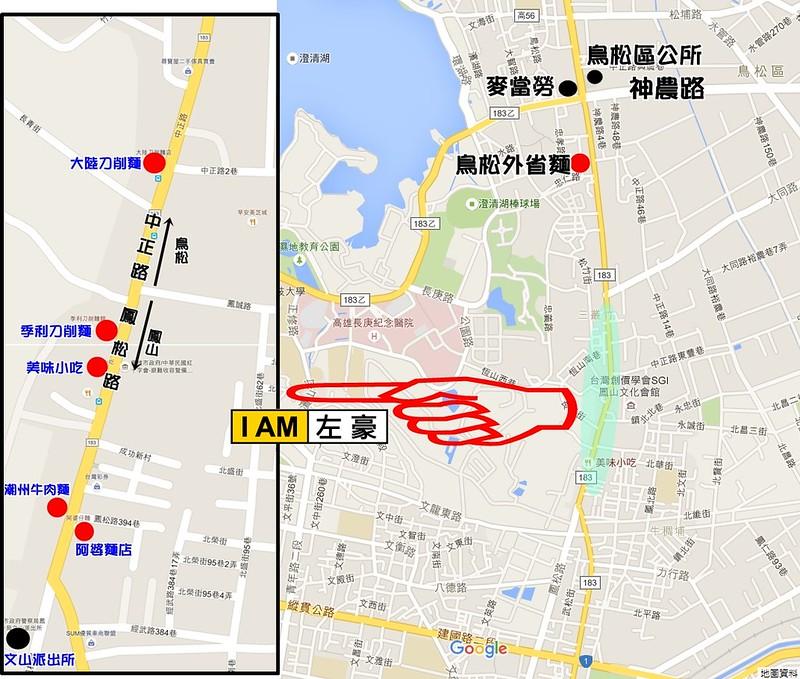 鳳松路美食地圖-0