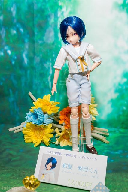 Dollshow44浜松町FINAL-1294-DSC_1285