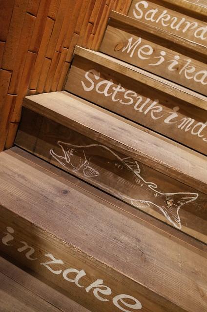 鮭殻荘 stairs