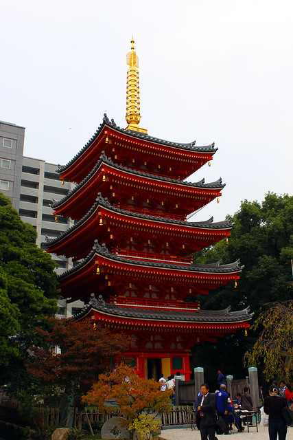 Japan (Fukuoka)