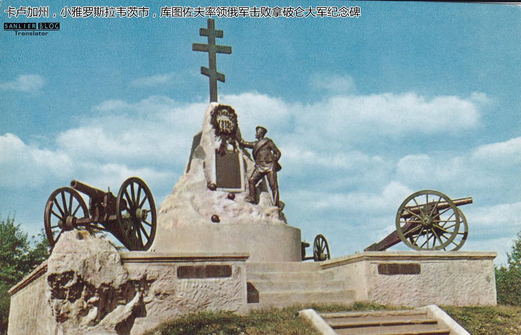 1970-1980年代卡卢加82