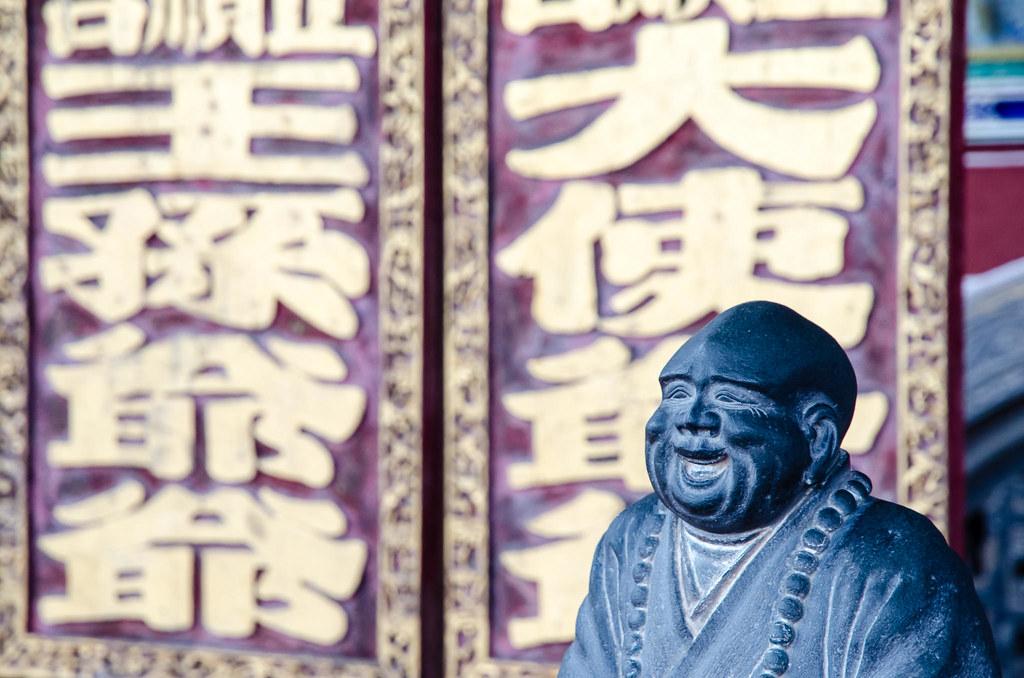 Buddha at Leong San Tong Khoo Kongsi