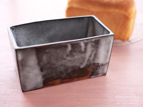陶器のパン型 20151019-IMG_9607