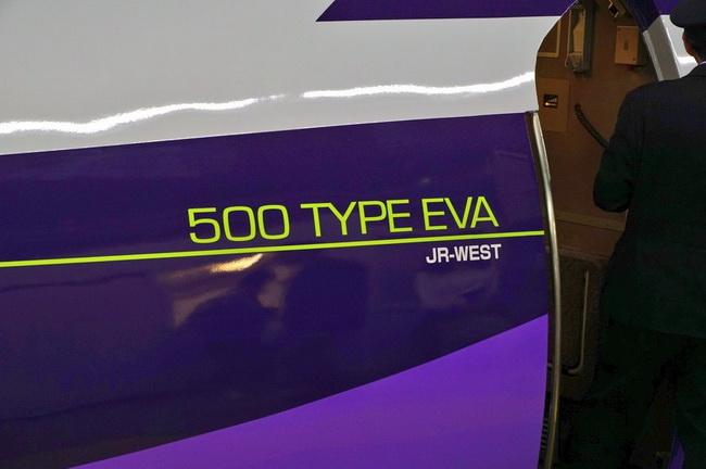 500TYPE EVA PROJECT _09