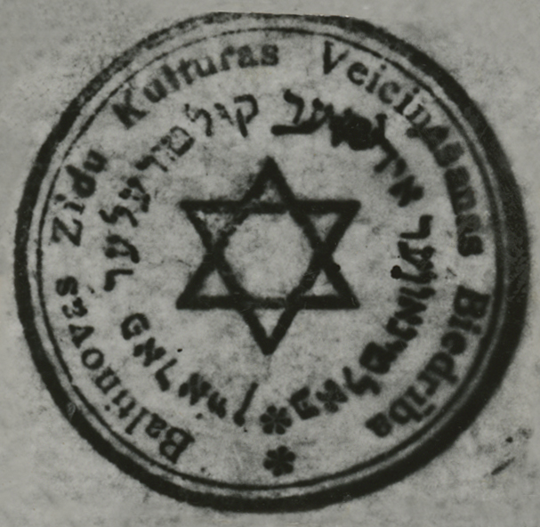 Baltinava Jewish Culture Society