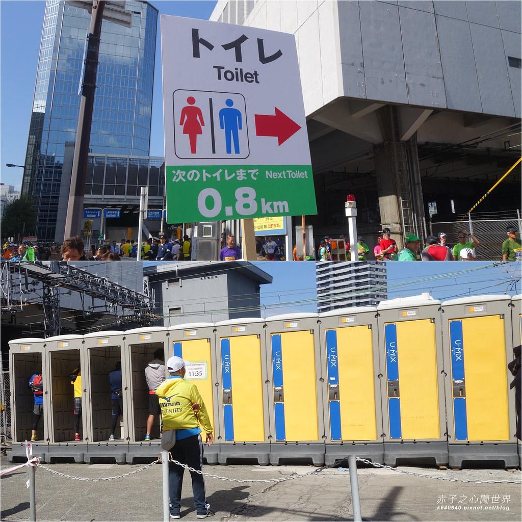 拼圖-大阪馬拉松-廁所