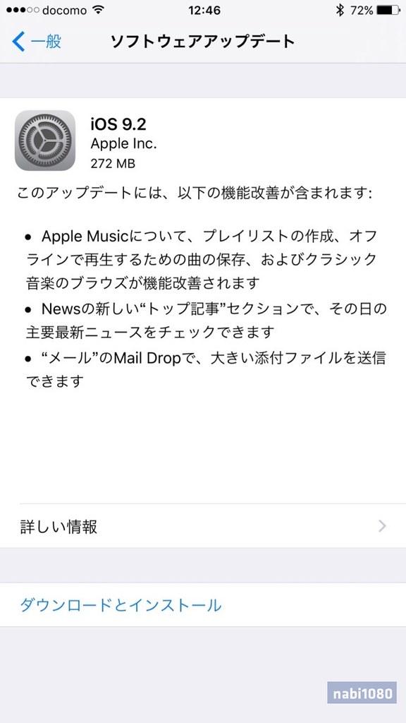 iOS9.202