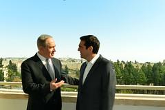 PM Netanyahu Meets with Greek PM Tsipras