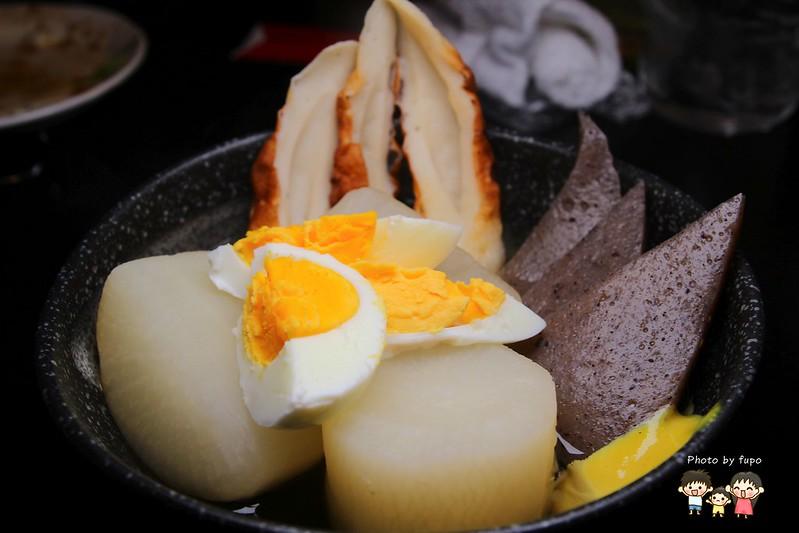 金澤町屋料理 027