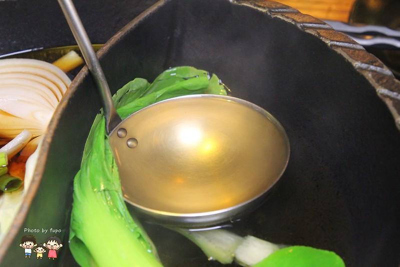 八豆食府 038