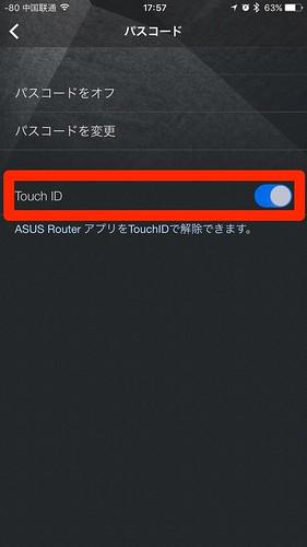 asus_app19
