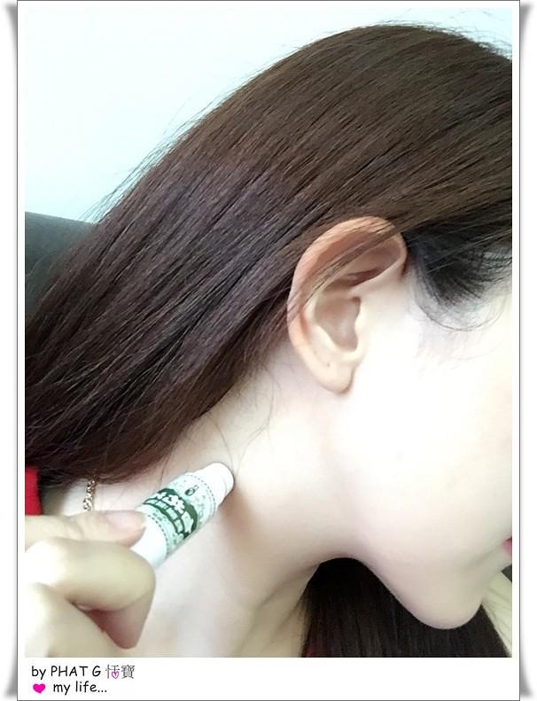 白花油 04