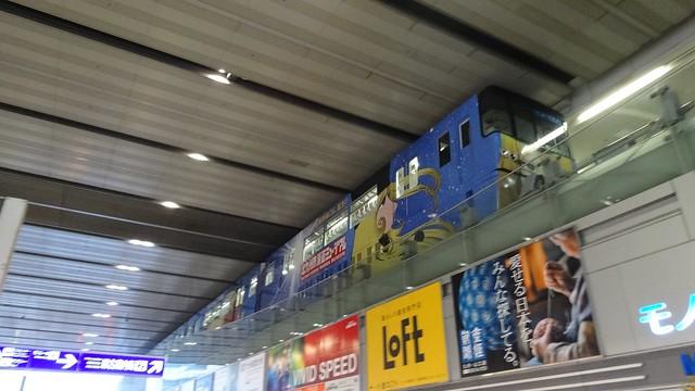 北九州モノレール小倉駅 (2)