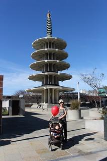Japan Town, San Francisco