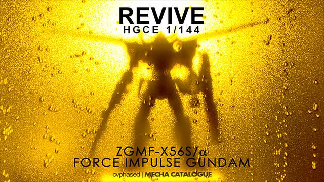 HGCE Force Impulse Gundam... About Damn Time!