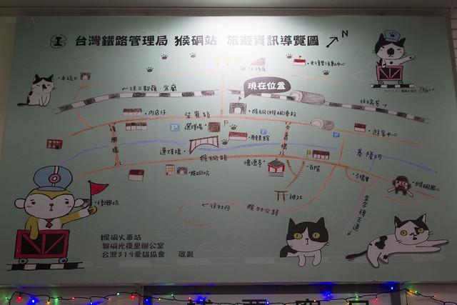 猴硐貓村 Houtong Cat Village map